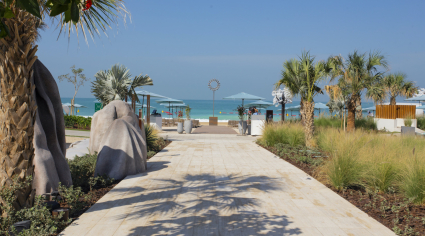 Second Cove Beach venue for UAE in 2020